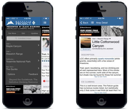 Компания Black Diamond представляет мобильное приложение