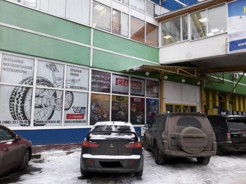 Открылся новый магазин JET-центр-Hobby Экстрим - Торгово-выставочный центр d452ffe104e