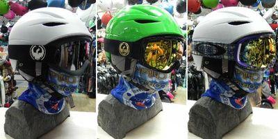 Горнолыжный шлем GIRO G10 Экстрим - Торгово-выставочный центр 793466e14db