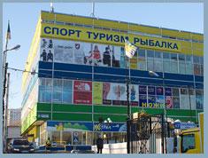 Экстрим - Главная Экстрим - Торгово-выставочный центр 6a00b8b0629
