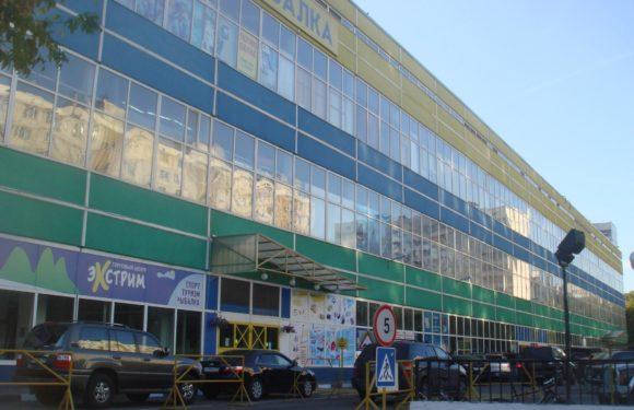 Работа торгового центра Экстрим