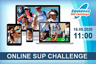 Zavidovo SUP Challenge ONLINE