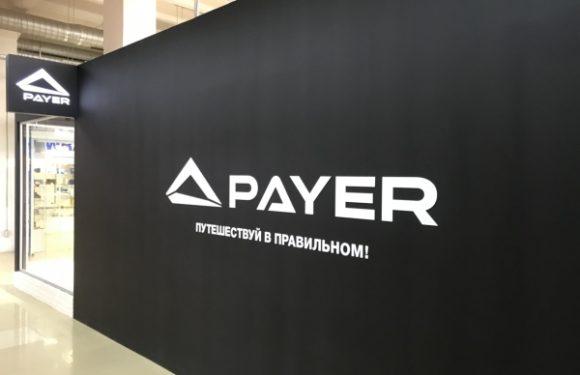 Открытие магазина PAYER! Только 3 дня скидки 30%!