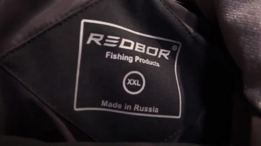 REDBOR — рыбакам от рыбаков