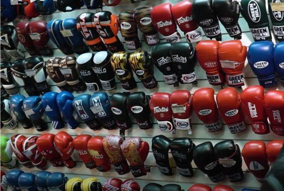 Экипировка для бокса и единоборств