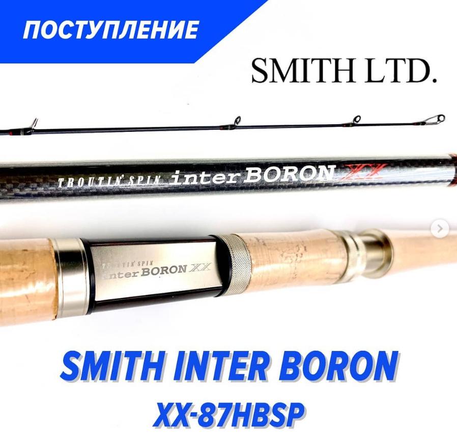 Спиннинг Smith Inter Boron XX